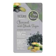 Очищающая и разглаживающая маска 2 в 1 с углем и черным сахаром Help from Nature, 7г + 7г