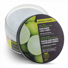 Маска для волос Солёный лайм с озёрной солью и лаймом Рост и объём волос Organic Stories 250 мл