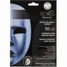 Коллагеновая гидрогелевая маска для лица Сияющая красота Victoria Beauty, 50 г