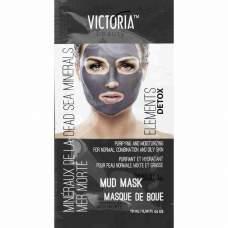 Увлажняющая грязевая маска с минералами Мертвого моря Elements Detox, 10 мл