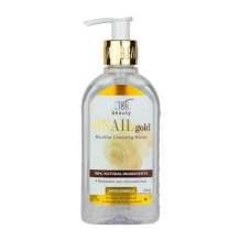 Мицеллярная вода с экстрактом улитки и аргановым маслом Snail Gold, 200 мл