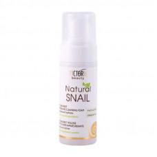 Очищающая пена для лица с экстрактом улитки HYDRA-REST Refreshing cleansing foam Natural Snail, 150 мл