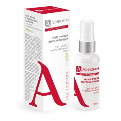 Achromin ® Ночной отбеливающий крем  для сухой и чувствительной кожи Ахромин, 50 мл