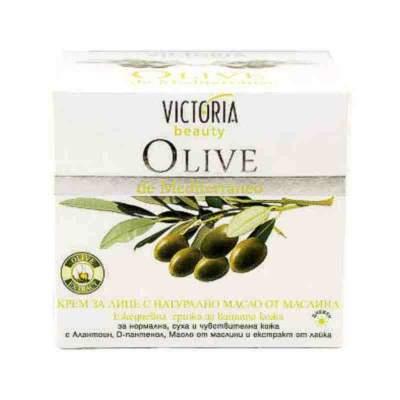 Дневной крем для лица с натуральным оливковым маслом Natural olive oil day face cream Olive de Mediterraneo, 50 мл