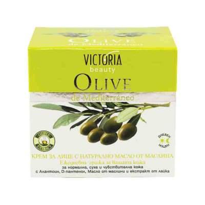 Дневной и ночной крем для лица с натуральным оливковым маслом Natural olive oil day and night face cream Olive de Mediterraneo, 50 мл