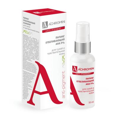 Achromin ® Мягкий обновляющий пилинг с АНА-кислотами для сухой кожи Ахромин, 50 мл