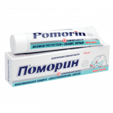 Зубная паста Поморин Рomorin Максимальная защита+Восстановление эмали, 100 мл