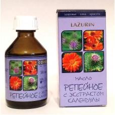 Репейное масло с экстрактом календулы 50 мл Lazurin