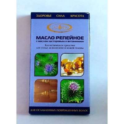 Репейное масло с касторовым маслом и витаминами Lazurin в ампулах