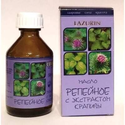Репейное масло с экстрактом крапивы Lazurin 50 мл