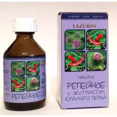 Репейное масло с экстрактом перца красного Lazurin 50 мл