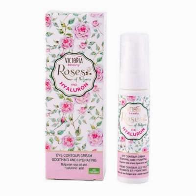 Увлажняющий крем для области вокруг глаз с болгарским розовым маслом и гиалуроновой кислотой Roses of Bulgaria and Hyaluron, 30 мл