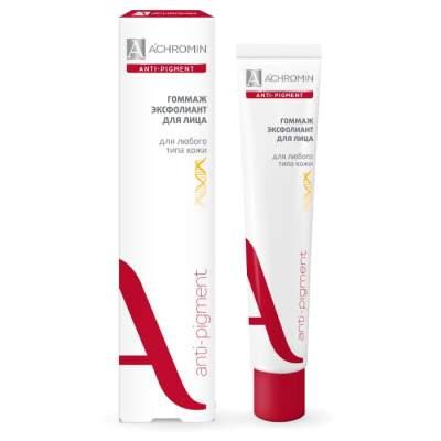 Achromin ® Гоммаж-эксфолиант для лица Ахромин, туба 75 мл
