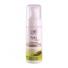 Очищающая и освежающая пенка для лица с экстрактом улитки Snail Extract, 160 мл