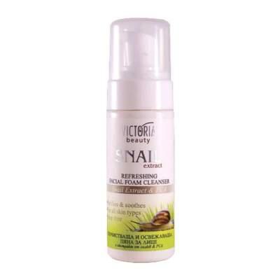 Очищающая и освежающая пенка для лица с экстрактом улитки Refreshing Facial Foam Cleanser Snail Extract, 160 мл