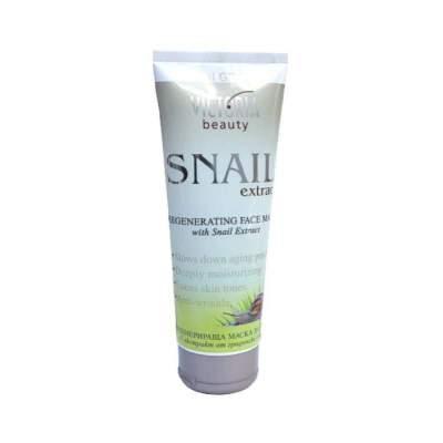 Регенерирующая маска для лица с экстрактом улитки Regenerating face mask with Snail Extract, 177 мл
