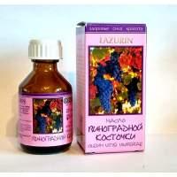 Виноградной косточки масло Lazurin 25 мл