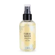 Флоральная вода иланг-иланг  для свежести кожи Huilargan 150 мл
