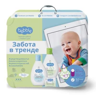 Подарочный промо-набор Bebble в пластиковом чемоданчике-аптечке! ЗАБОТА В ТРЕНДЕ Bebble